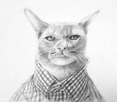 Drawing - Leo by Hae Kim