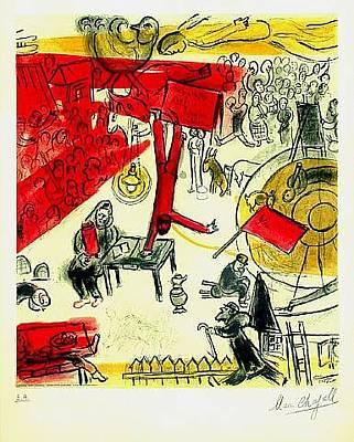 Mourlot Painting - Les Peintres Temoins De Leur Temps Before Lettering by Marc Chagall