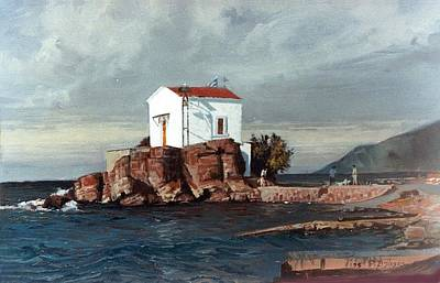 Painting - Lesbos Island-greece by Demetrios Vlachos