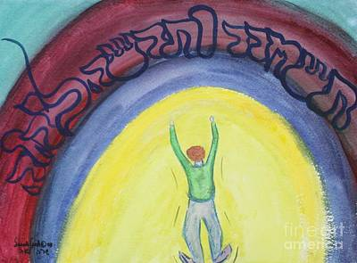 Painting - Let Go And Let God  by Hebrewletters Sl