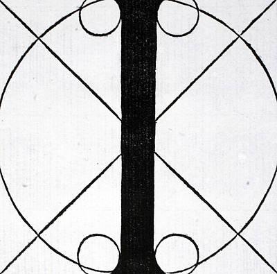 Divine Drawing - Letter I by Leonardo Da Vinci
