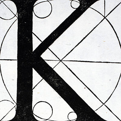 Divine Drawing - Letter K by Leonardo Da Vinci