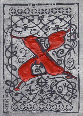 Letter X Art Print by Kristine Jansone