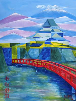 Joseph Edward Allen Painting - Level X by Joseph Edward Allen