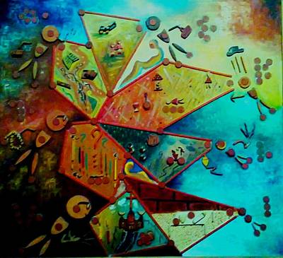 Painting - Life Cycle 1 by Ray Khalife