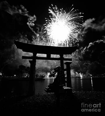 Lights Over Japan Art Print
