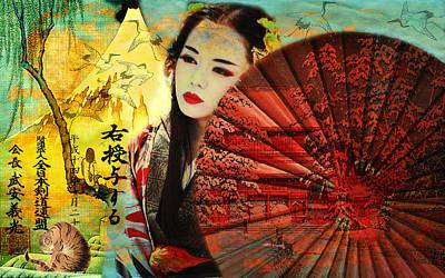 Digital Art - Lim Sip Dom by Greg Sharpe