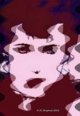 Digital Art - Linda  by David Skrypnyk