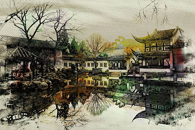 Digital Art - Lingering Garden Reflection by Rick Lawler