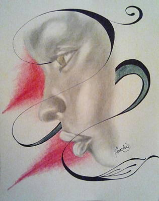 Abstract Design Drawing - Living Contemplation by James Bowman