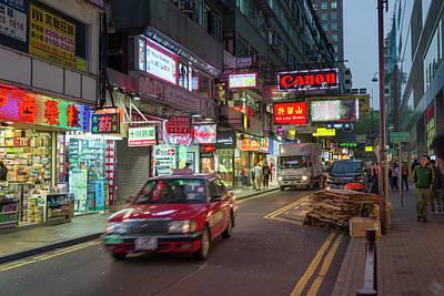 Photograph - Lock Road Tsim Sha Tsui Kowloon Hong Kong China by Adam Rainoff