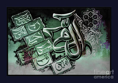 Mosque Painting - Loh E Qurani 01 by Gull G
