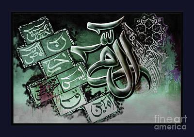 Loh E Qurani 01 Original by Gull G