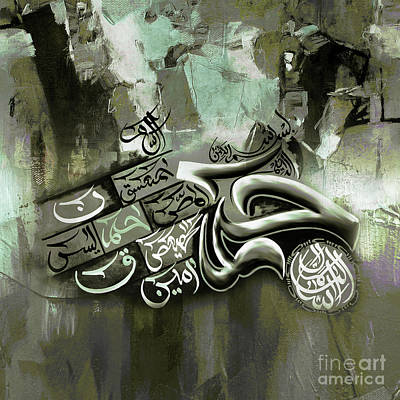 Loh E Quranni  901 Original by Gull G
