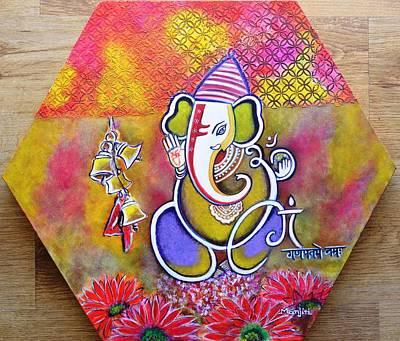 Painting - Lord Ganesha With Mantra Om Gam Ganapateye Namaha by Manjiri Kanvinde