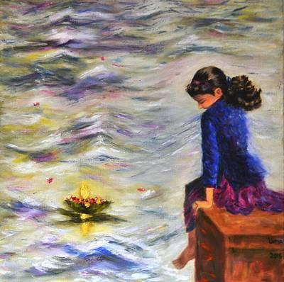 Lost In Reverie Original by Uma Krishnamoorthy