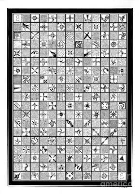 Maze Art Drawing - Lost In Squares 3 by John Holder