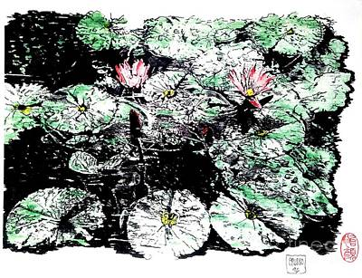 Painting - Lotus Pond by Roberto Prusso