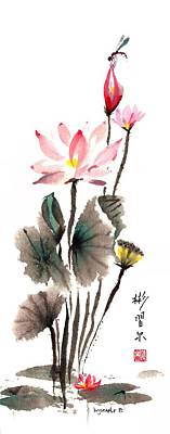 Painting - Lotus Retreat by Bill Searle