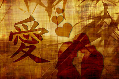 Digital Art - Love Among The Bamboo by Ericamaxine Price