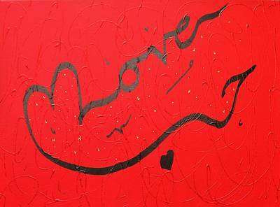 Painting - Love In Red By Faraz by Faraz Khan