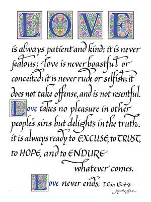 Love Is Always Patient Art Print