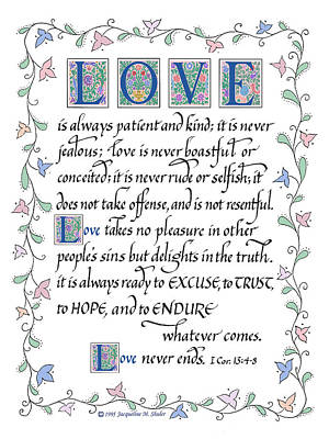 Love Is Always Patient-with Border Art Print