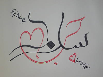 Love N Peace In Red N Black Print by Faraz Khan