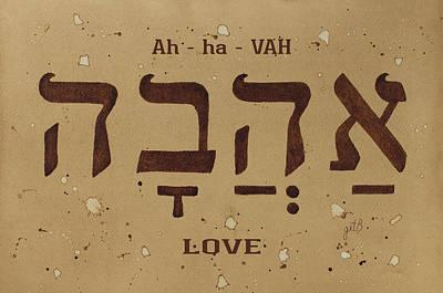 Hebrew Script Painting - Love Word In Hebrew Typography by Georgeta Blanaru