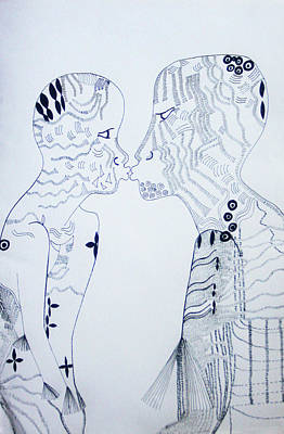 Drawing - Loves Farewell by Gloria Ssali