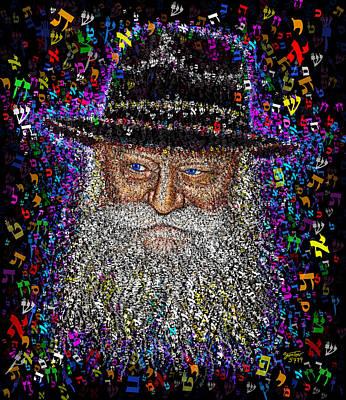 Painting - Lubavicher Rebbe by Yom Tov Blumenthal