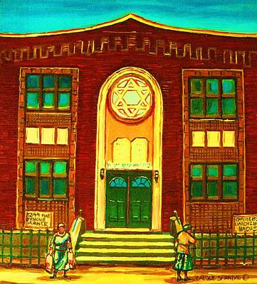 Painting - Lubavitch Synagogue by Carole Spandau