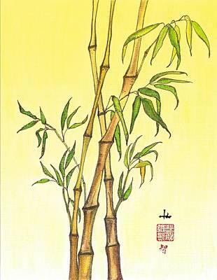 Oriental Drawing - Lucky Bamboo 1 by Irina Davis