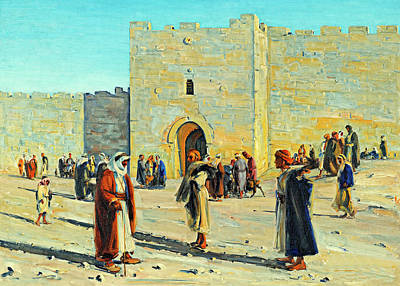 Painting - Ludwig Blum Damascus Gate by Munir Alawi