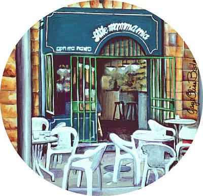 Wall Art - Painting - Luminous Essence Israel Cafe by Gaye Elise Beda