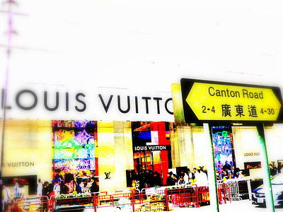 Luxury Shopping For Chinese In Hong Kong  Art Print by Funkpix Photo Hunter