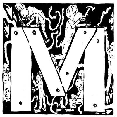 Alphabet Mazes Drawing - M Maze by Yonatan Frimer Maze Artist