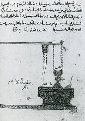 Saladin Photograph - Machinery Of War, Trebuchet, 12th by Photo Researchers