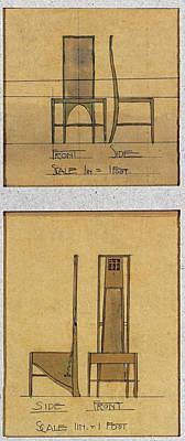 Mackintosh Art Print