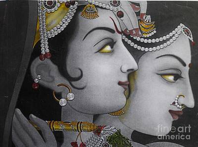 Made To Each Other Original by Oza Hardavee