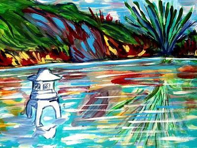 Painting - Magic Lantern by Nikki Dalton