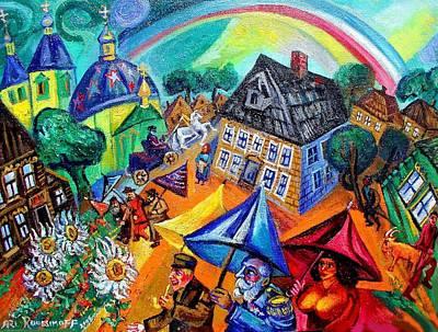 Painting - Magic Rainbow by Ari Roussimoff