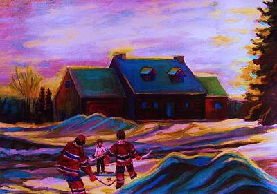 Afterschool Hockey Montreal Painting - Magical Day For Hockey by Carole Spandau