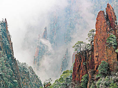 Magical Mountain Art Print by PuiYuen Ng