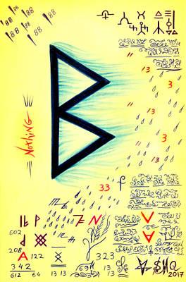 Wiccan Drawing - Magical Symbol - Berkana - Lah' Tdhose by Sofia Metal Queen