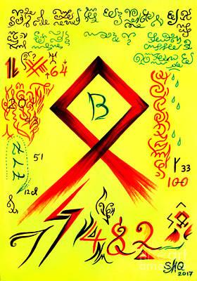 Wiccan Drawing - Magical Symbol - Othala Rune - Yokhtalghee by Sofia Metal Queen