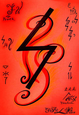 Wiccan Drawing - Magical Symbol - Sowilo - Sowilo - Shienste Skhaerso by Sofia Metal Queen