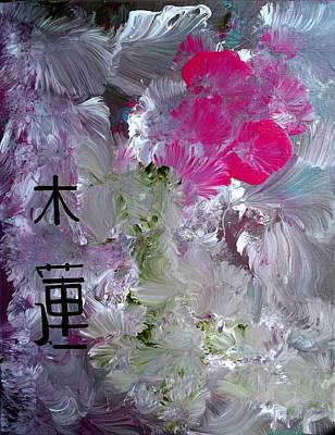 Magnolia Art Print by Rene Avalos