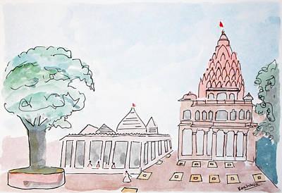 Painting - Mahakaleshwar Jyotirlinga by Keshava Shukla