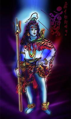 Painting - Maheshvara Sadashiva by Guruji Aruneshvar Paris Art Curator Katrin Suter